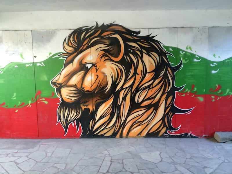 The Bulgarian flag with a lion in the underpass between the two halves of the Plovdiv walk