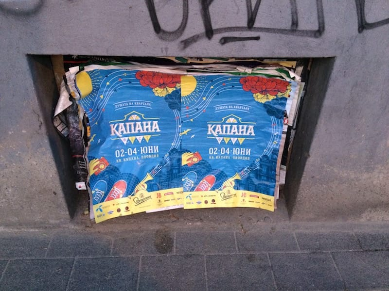 """Kapana is a beautiful, and very artistic part of Plovdiv, aka """"The Trap"""""""