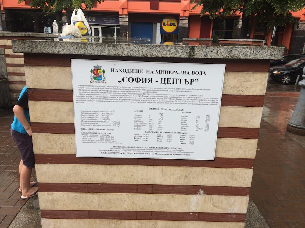 The instructions at Sofia's mineral hot springs right in the city centre