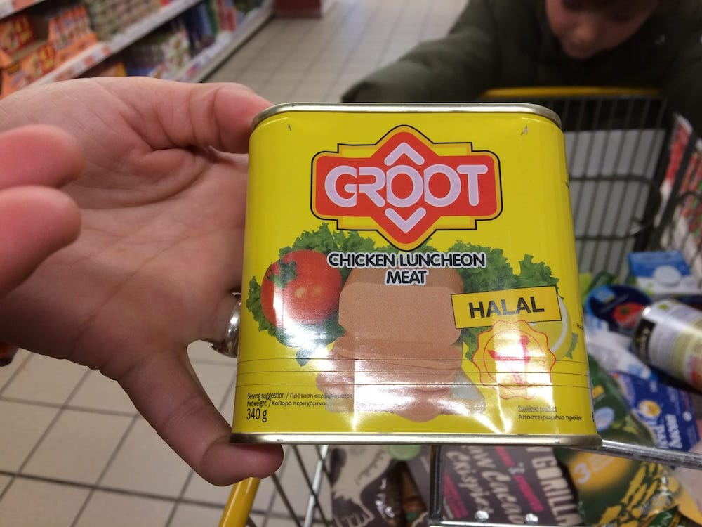 I am Groot! Or some sort of mystery meat